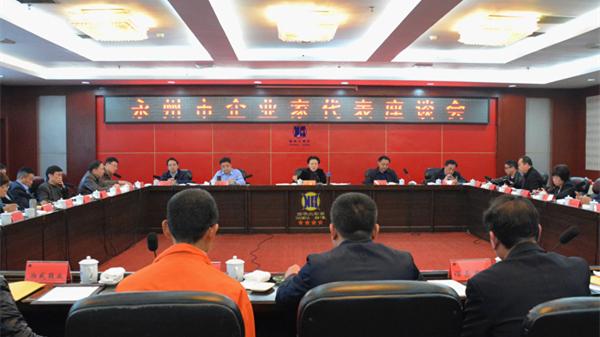 """李晖:用""""产业项目建设年""""的丰硕成果支撑实体经济高质量发展"""