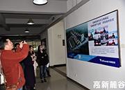 互联网岳麓峰会下月举行
