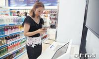 """长沙""""互联网+""""产业风头正劲"""