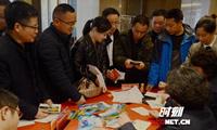 湖南首套地质公园邮资明信片长沙首发