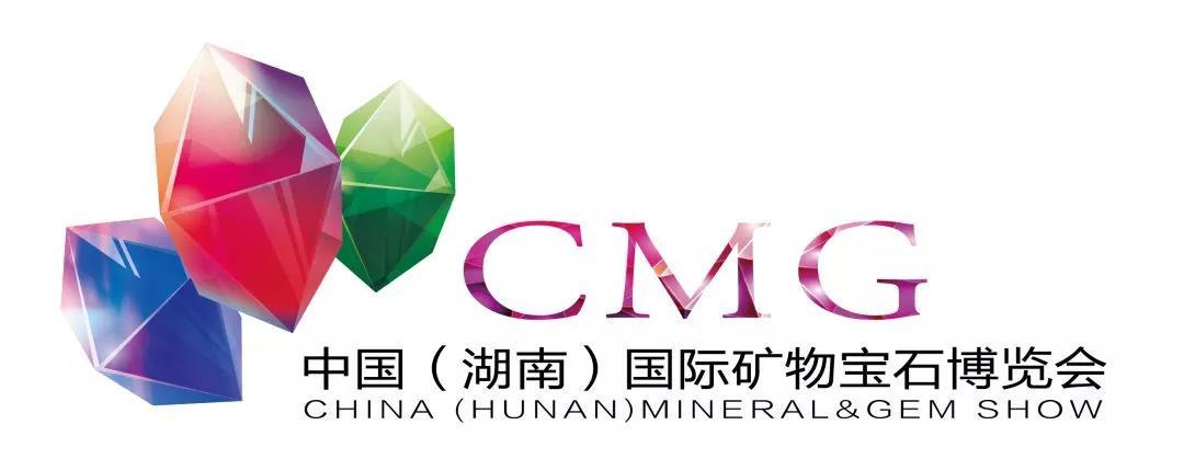 第六届矿博会将于5月18日在郴州举行