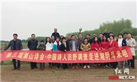 """第三届栗山诗会在湘举行 李不嫁荣获""""2017年度诗人奖"""""""