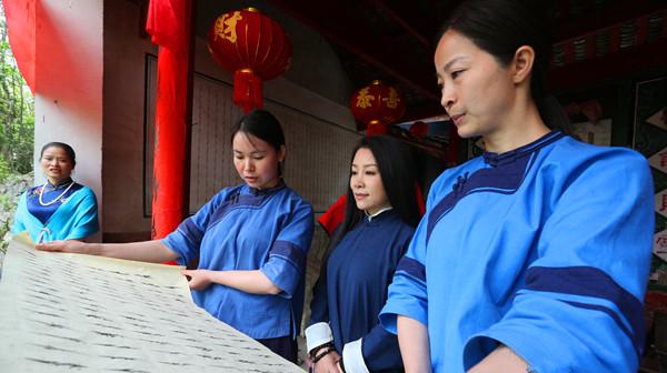 《女书组歌》江永开机 永州籍歌唱家李雨儿为女书代言