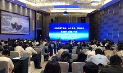 Hunan, Israel to Enhance Economic, Trade and Technical Cooperation