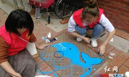 Manhole cover graffiti art themed environmental protection in Changsha