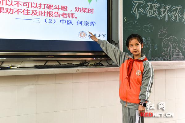 687个学生 687条语录 长沙一小学创意解读小学生行为规范
