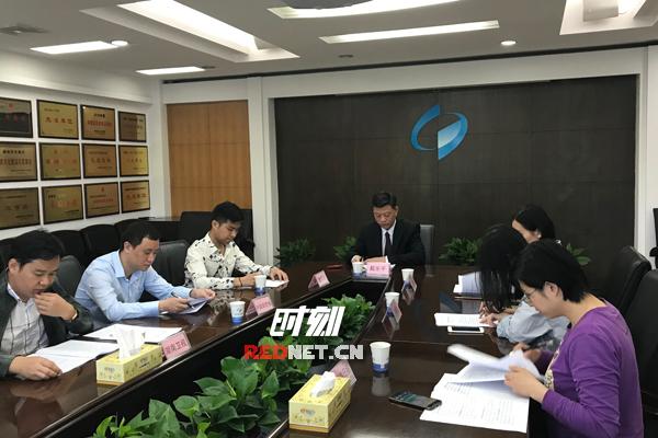 【快讯】一季度湖南GDP7777.65亿元 同比增长8%