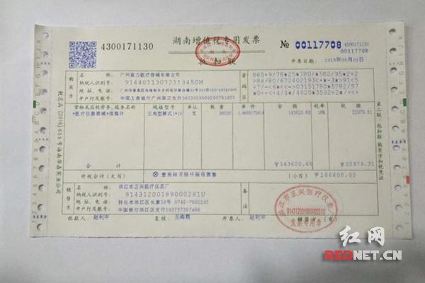 【怀化】洪江区国税局扎实做好深化增值税改革