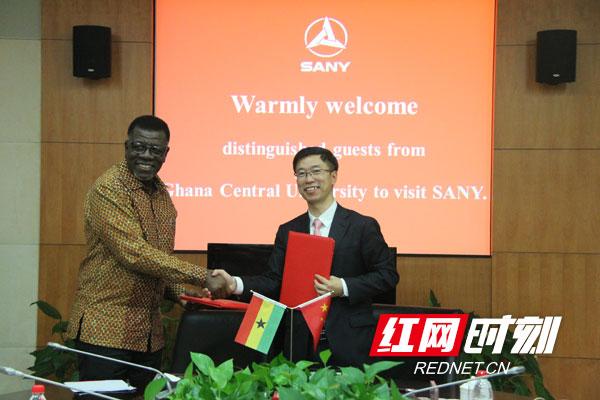 三一集团与加纳开展国际合作办学交流