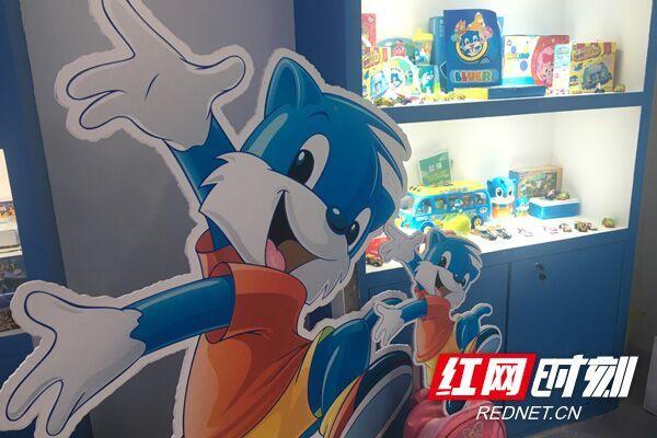 Hunan Animation Exhibits at the 14th ICIF Chin