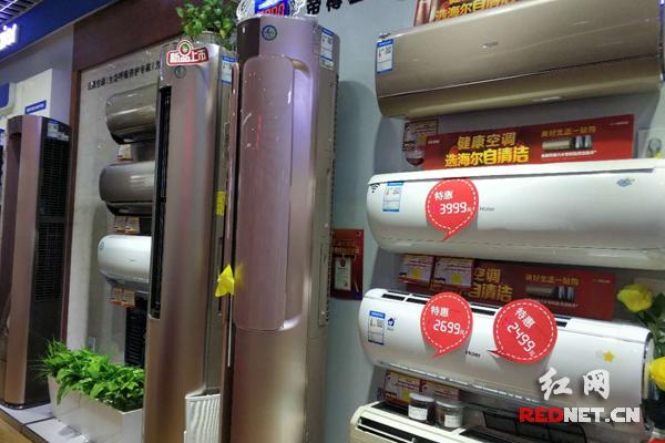 长沙空调促销日趋白热化 健康环保成新卖点