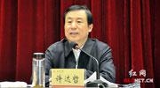 Hunan Governor Xu Dazhe Visits 6th China (Hunan) International Mineral &Gem Expo