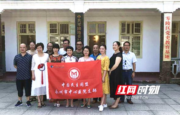 红网 永州站频道 > 正文       红网时刻永州5月22日讯(通讯员 蒋海萍