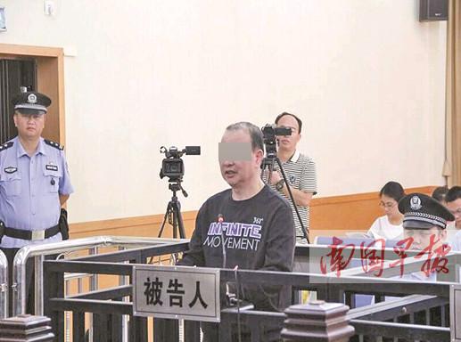 桂林市人防办原主任受审 受贿420多万元