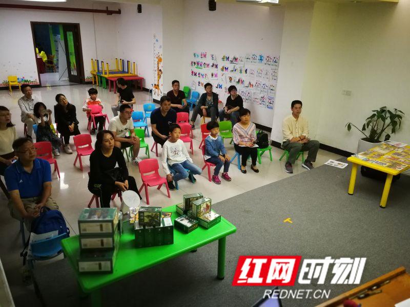 重温小人书 连环画藏友分享会在湖南图书馆举行