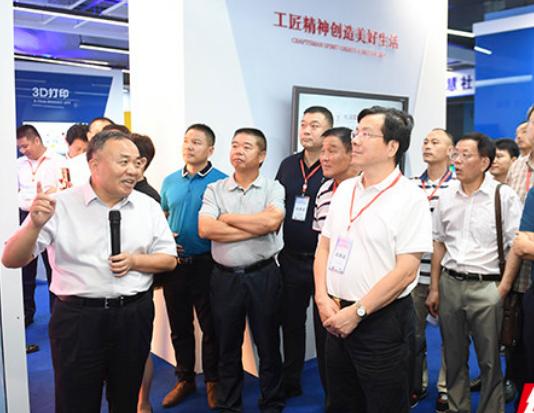 湖南省工商联商协会会长齐聚 探讨高质量发展