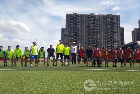 湘潭市:第二期校园足球裁判员教练员培训圆满完成