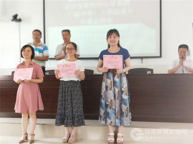 """长沙县:名师工作站举办""""我的成长故事""""分享大赛"""