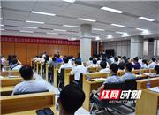 谋划高质量发展 湖南湘江新区2018下半年准备这样做