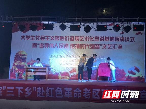 醴陵嘉树镇:戏里戏外话扶贫 文艺化宣讲进乡村