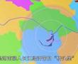 大江奔流・3D视频 借势黄金水道 龙腰舞动通江达海