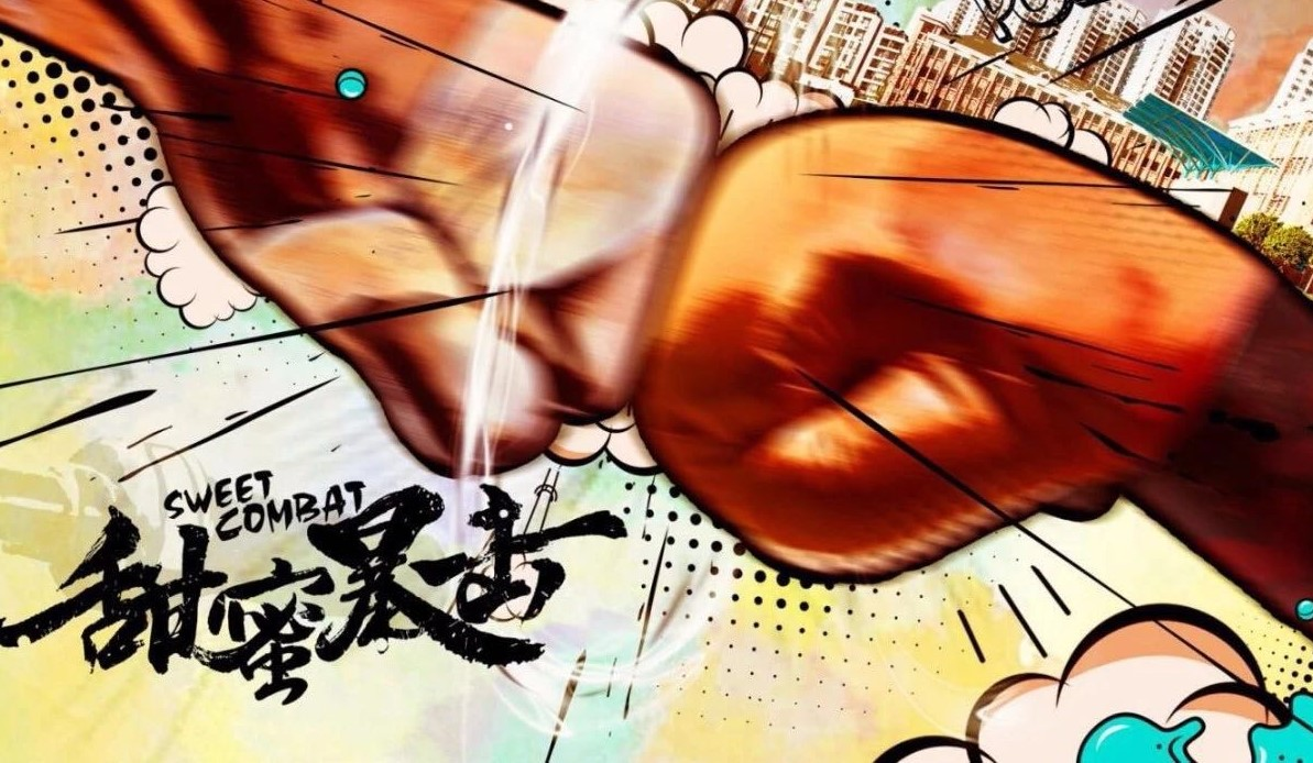 """《狂野少女》完美""""破壁""""三次元 漫画平台引领漫改剧热潮"""