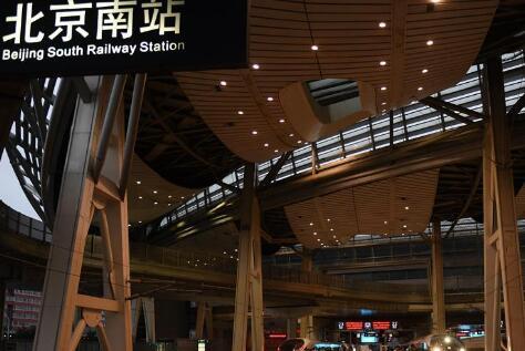 京津城际铁路按照350公里时速运行