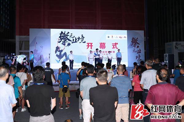 2018中国攀岩联赛长沙站落幕 瞿海滨李小玉夺冠