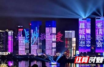 七夕旅游系列热度榜单发布 湖南人最浪漫