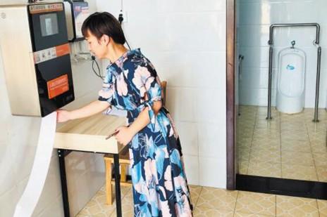 """一键找到最近公厕 长沙开福区""""厕所革命""""首推搜厕服务"""