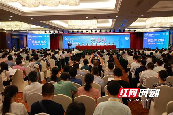 高校专家学者齐聚湘大 聚焦新工科与机械工程学科建设
