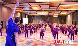 258 pregnant women dance to aid fertility in Changsha