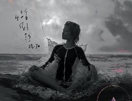 苏运莹新专首单《生活倒影》 唱给每个平凡而孤独的人