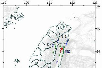 台湾花莲发生4.3级地震 震源深度17.7公里
