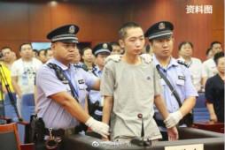 """陕西米脂""""4・27""""故意杀人案凶手赵泽伟被执行死刑"""