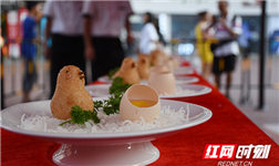 2018 China Food & Catering Expo opens in Changsha