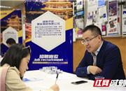 湖南组团赴欧洲引才 160人签订就业意向
