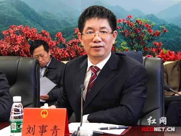 湖南邵阳十大旅游景点