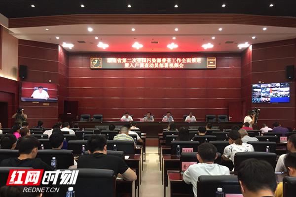 湖南:第二次全国污染源普查进入入户调查阶段