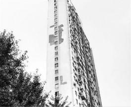 杭州多个小区外墙频频脱落