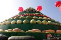 """常德庆祝首届""""中国农民丰收节""""体育赛开幕"""