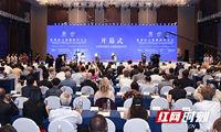 首届世界语言资源保护大会开幕 许达哲会见参会嘉宾并致辞