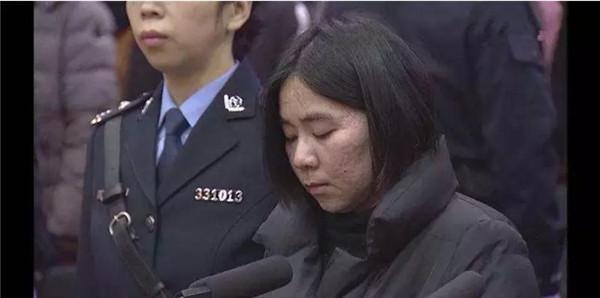"""杭州""""保姆纵火案""""罪犯莫焕晶被执行死刑"""