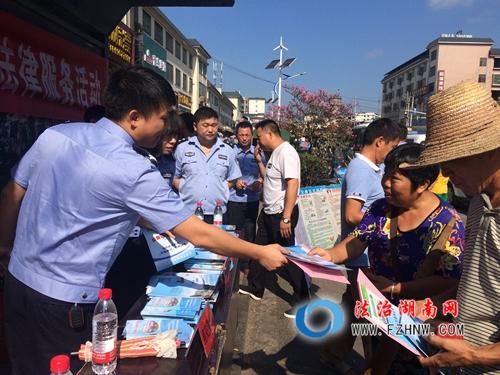永兴县2018年下半年集中巡回法治宣传法律服务活动启动