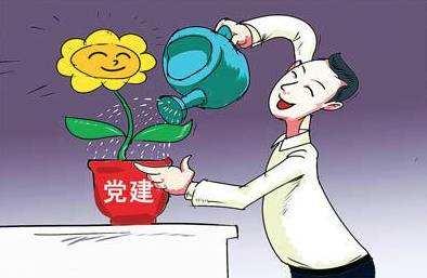 熊健村:新形势下如何做好国有企业党建工作