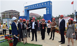 German Enterprises Visit Hunan Xiangjiang New Area