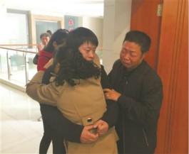 重阳节最好的礼物:走失33年的儿子归来