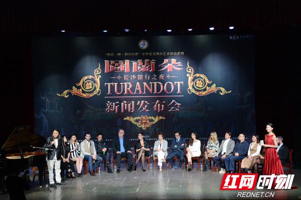 有戏丨全本歌剧《图兰朵》将来湘首演 唱响元朝公主爱情传奇
