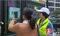 """自动生鲜售货机登陆攸县 """"黑科技""""让居民足不出户买鲜蔬"""