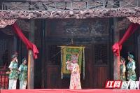 海外华媒记者探访郴州古村感受厚重文化底蕴